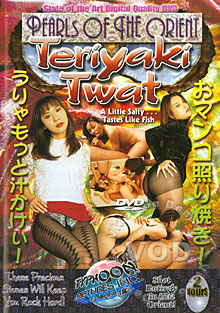 Pearls Of The Orient: Teriyaki Twat Box Cover