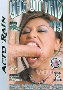 Gag On This #19 Box Cover