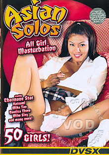 Asian Solos Box Cover
