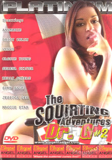 The Squirting Adventures of Dr. G #2 Box Cover