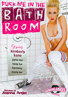 Fuck Me In The Bathroom Box Cover