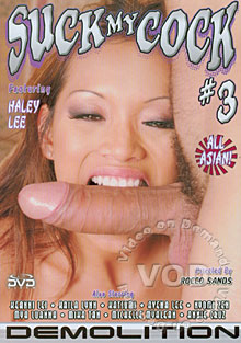 Suck My Cock #3 Box Cover