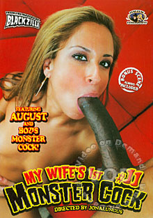 My Wife's 1st Monster Cock #11 Box Cover
