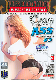 Cum In My Ass Not In My Mouth #3 Box Cover