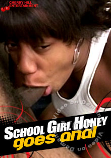 School Girl Honey Goes Anal Box Cover