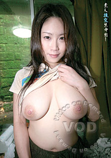 Japanese Pervert Paying Real Amateurs For A Cream Pie 36 Box Cover