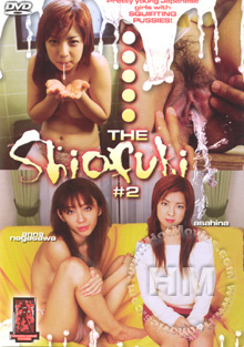 The Shiofuki #2 Box Cover