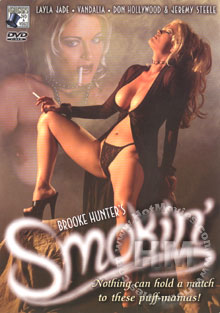 Brooke Hunter's Smokin' Box Cover