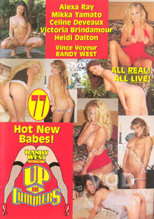 Up And Cummers 77 Box Cover
