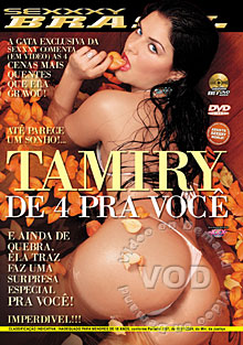 Tamiry On All Fours For You!  Doggy Stile! Box Cover
