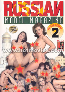 Russian Model Magazine 2 Box Cover