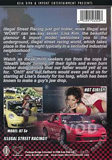 Illegal Street Racing Show (022891460497)