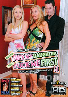Wanna Fuck My Daughter Gotta Fuck Me First 8 Box Cover