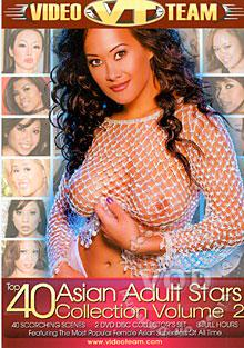 Top 40 Asian Adult Stars Collection 2 (Disc 1) Box Cover