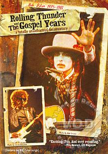 Bob Dylan: Rolling Thunder and The Gospel Years (022891448495)