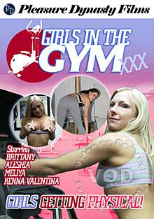 Girls In The Gym XXX Box Cover