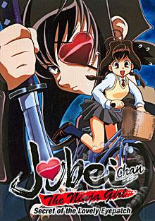 Jubei Chan: The Secret of the Lovely Eyepatch Episode 7