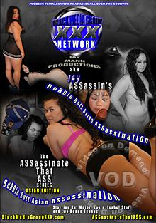 ASSassinate That Ass: Asian Edition Bubble Butt Asian Assassination Box Cover