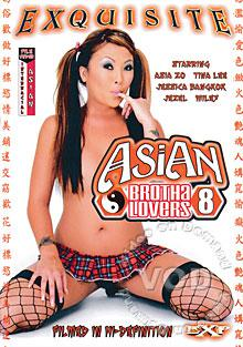 Asian Brotha Lovers 8