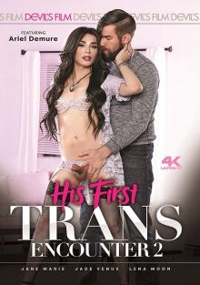 His First Trans Encounter 2