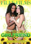 Video: My First Black Girlfriend