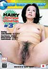 Video: Hairy Japanese Grandmas #3