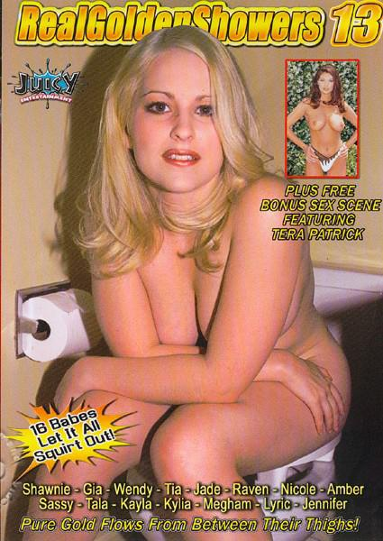 Real Golden Showers 13
