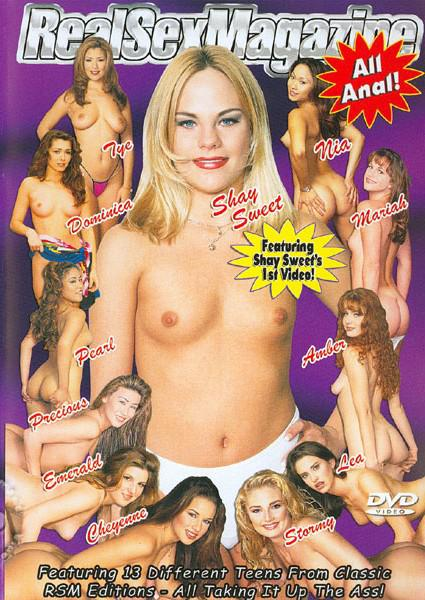 Real Sex Magazine - All Anal! Box Cover
