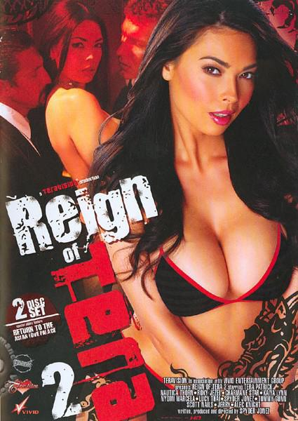 Reign of Tera 2 Box Cover