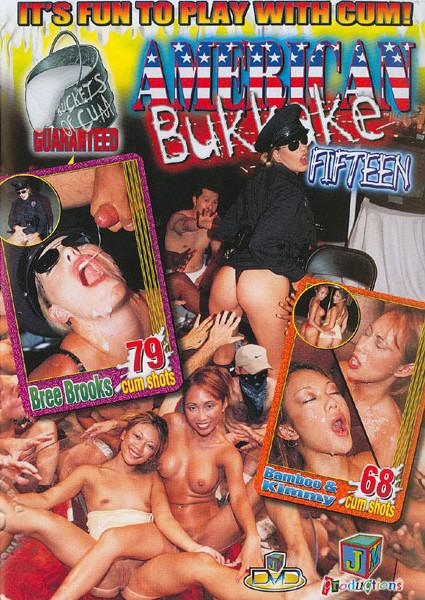 American Bukkake 15 Box Cover