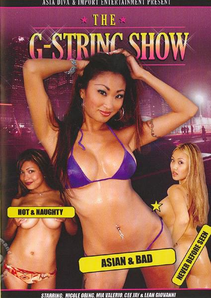 The G-String Show Box Cover