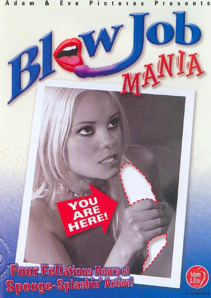 Blow Job Mania Box Cover