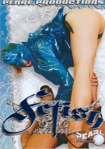Fetish Box Cover