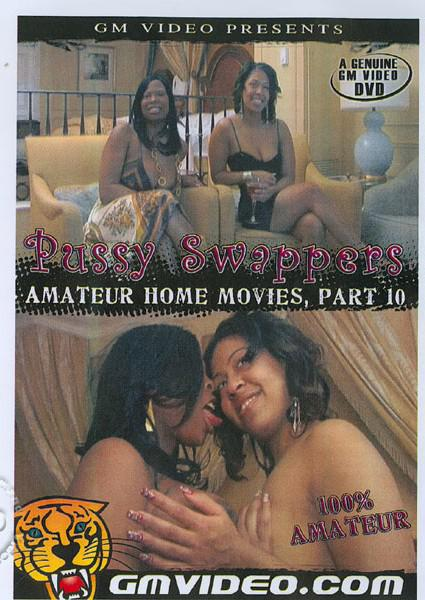 Amateur Adult Home Movies