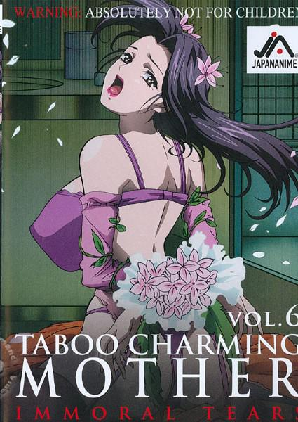 Taboo Charming Mother Vol. 6 - Immoral Tears Box Cover