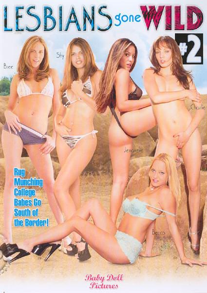 Lesbians Gone Wild #2 Box Cover