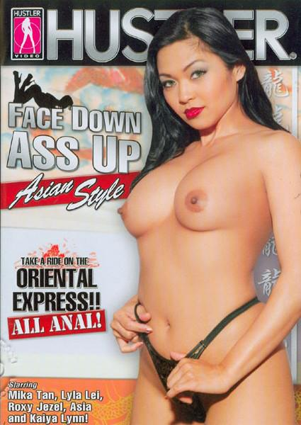 Face Down Ass Up Asian Style