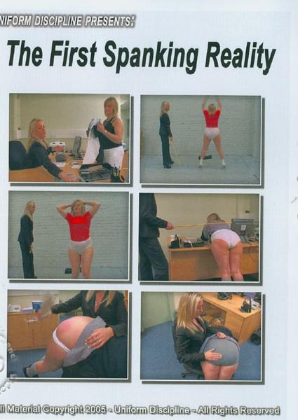 The First Spanking Reality Box Cover