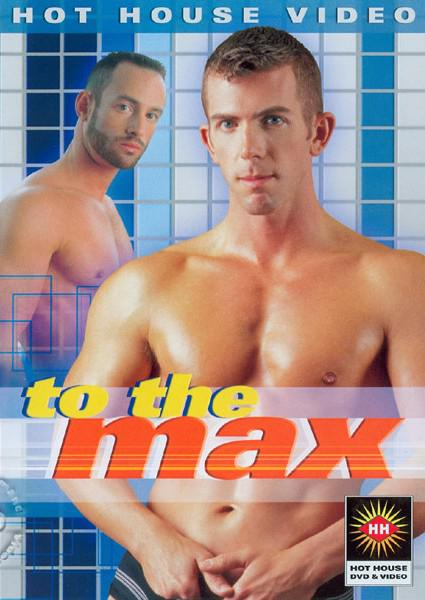 To The Max Box Cover