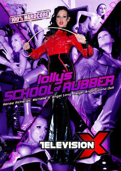 Lolly's School Of Rubber Box Cover