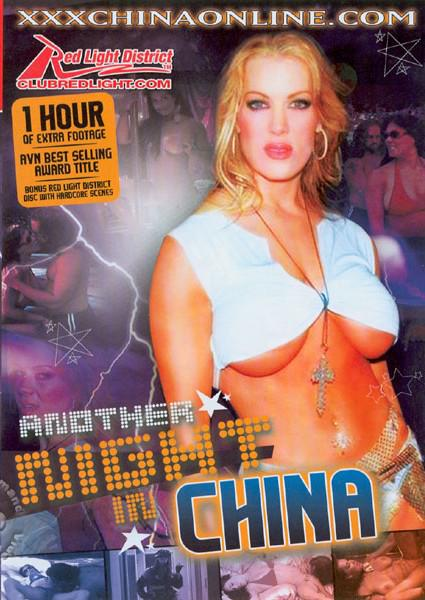 Another Night In China (Disc 2) Box Cover