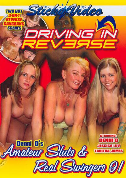 Driving In Reverse Box Cover