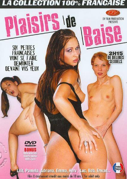 Plaisirs De Baise 1 Box Cover