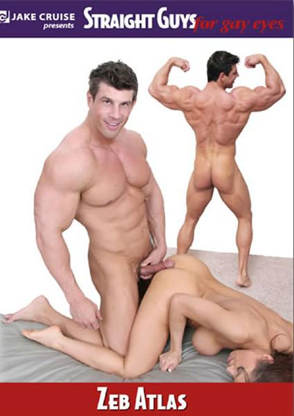 hot sex porn zeb atlas women