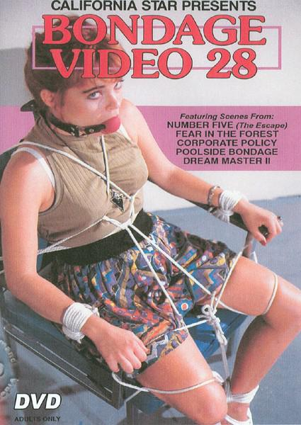 Bondage Video 28 Box Cover