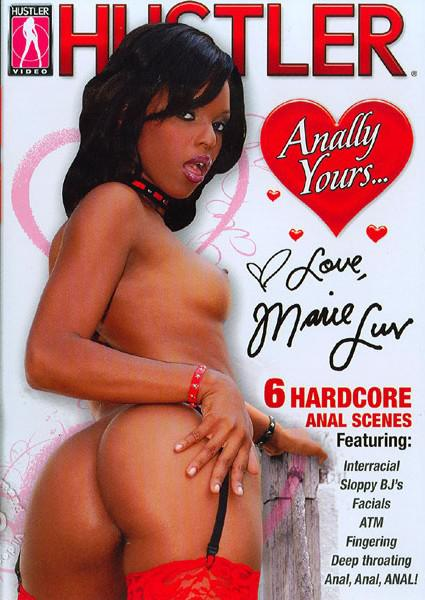 Anally Yours...Love, Marie Luv Box Cover