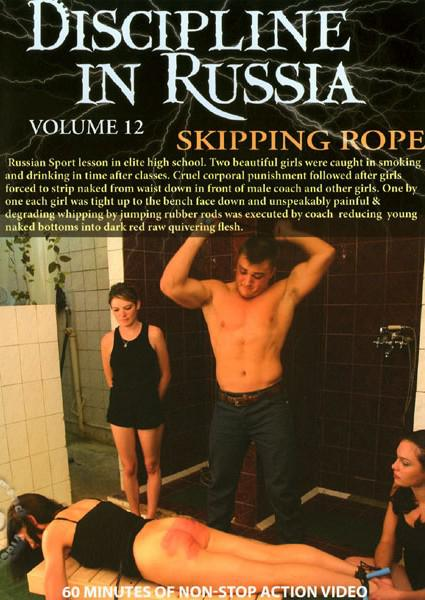 Discipline In Russia Volume 12 - Skipping Rope Box Cover