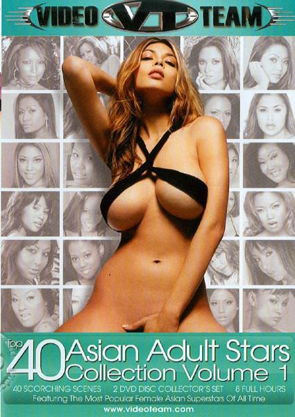 Top 40 Asian Adult Stars Collection Volume 1 (Disc 1) Box Cover