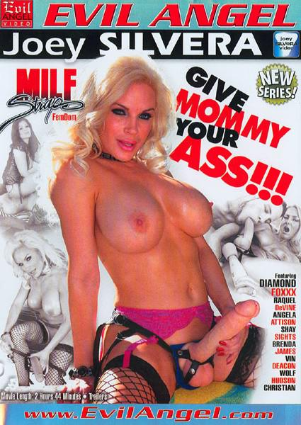MILF Strap: Give Mommy Your Ass!!! Box Cover