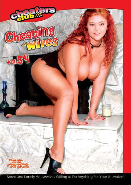 Cheating Wives Vol. 54 Box Cover